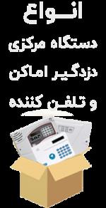 dialler (1)